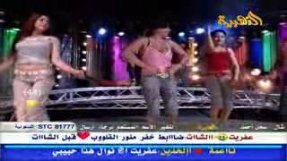 #x202b;رقص بنات عراقيات وسوريات على قناة الذهبيه#x202c;lrm;