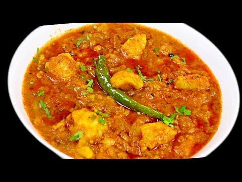 घर पर बनायें हलवाई जैसी खास आलू की सब्जी । शादी वाले आलू की सब्जी | Aloo Ki Sabji