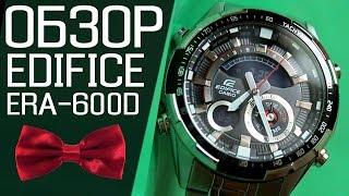 fa976652119 WatchO.co.uk - Casio Edifice Bluetooth Toro Rosso ECB-800TR-2AER ...