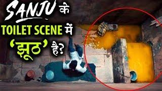 The 'Toilet Scene' In Sanju Trailer is Not True? Here's The Truth