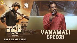 Lyricist Vanamali Speech @ Valmiki Pre-Release Event | 14 Reels Plus
