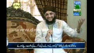 Hafiz Tahir Qadri at Madani Channel