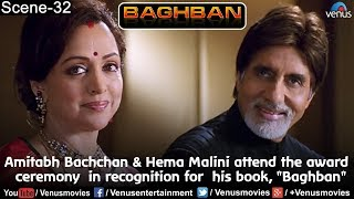 "Amitabh Bachchan & Hema Malini attend the award ceremony  in recognition for  his book, ""Baghban"""