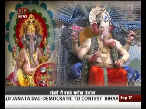 Xxx Mp4 Ganesh Chaturthi Festivies Begin 3gp Sex