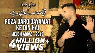 ROZADARO QAYAMAT KE DIN HAIN | Mesum Abbas | 21 Ramzan Noha Imam Ali | Ibne Muljim Ne Haider Ko Mara