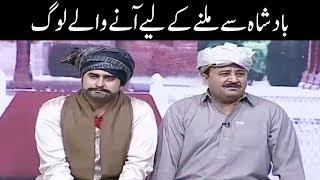 Badshah Sa Milnay Kay Liye Anay Walay loog - Khabardar With Aftab Iqbal