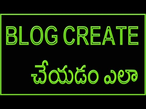 How To Create a Blog Tutorial in Telugu (www.timecomputers.in)