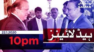 Samaa Headlines - 10PM - 22 January 2020