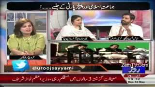 Fayaz ul hasan chohan amazing chitrol of N league in urooj raza  live talk show...watch this clip..