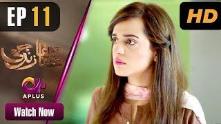 Khafa Khafa Zindagi - Episode 11 | Aplus Dramas | Ali Safina, Sumbul Iqbal | Pakistani Drama