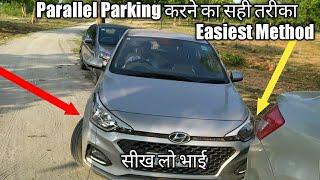 Parallel Parking kaise karen? || Easiest way || rkm auto vlogs ||