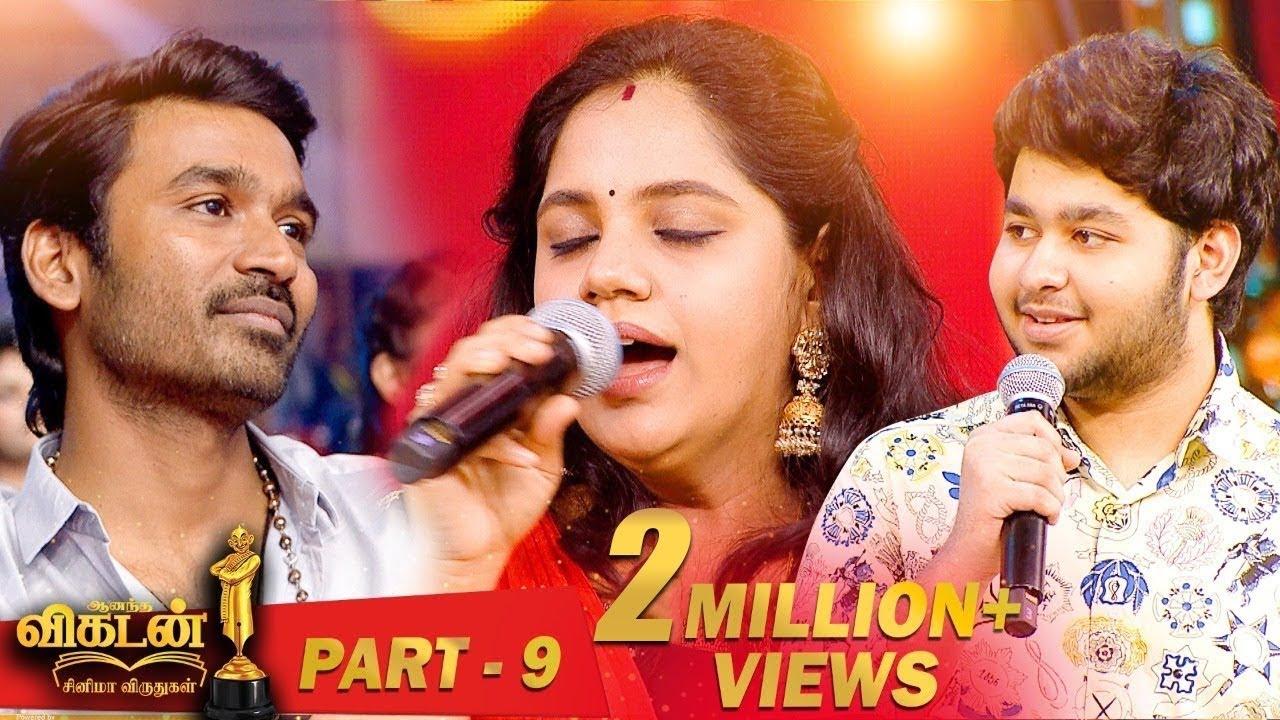 Download Ananda Vikatan Cinema Awards 2019 Part 9 MP3 Gratis