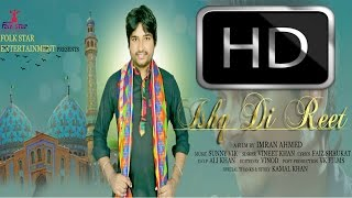 Ishq Di Reet | Vineet Khan ft. Kamal Khan | New Romantic Song | Full Video HD