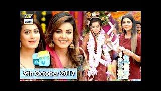 Good Morning Pakistan - 9th October 2017 - ARY Digital Show