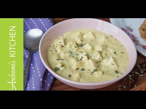 Paneer Pasanda - Indian Vegetarian Recipe by Archanas Kitchen