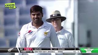 Pakistan Vs New Zealand 1st Test Day 1 Highlights