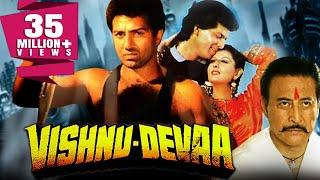 Vishnu Devaa (1991) Full Hindi Action Movie | Sunny Deol, Aditya Pancholi, Neelam Kothari
