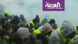 #x202b;هواء باريس.. غاز مسيل للدموع#x202c;lrm;