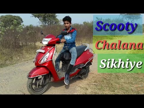 Drive scooty in hindi in just 10 minutes