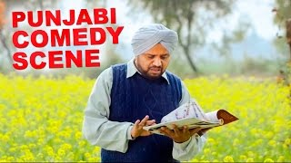PUNJABI COMEDY SENCE - Roshan Prince || Punjabi Comedy 2017 || Lokdhun Punjabi