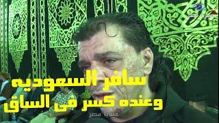 نجل الفنان شعبان عبد الرحيم يكشف اللحظات الأخيرة فى حياه والده