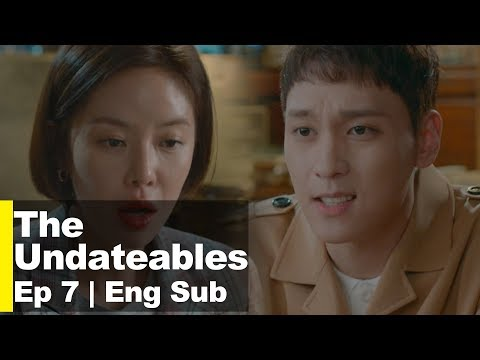 Choi Tae Joon and Hwang Jung Eum are Just Friends! [The Undateables Ep 7]