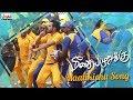 Maatikichu - Meesaya Murukku Fun Song !   Hiphop Tamizha    Sundar C   Avni mp3