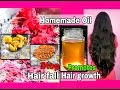Homemade oil for Hair growth | Hair fall | long black & thick Hair