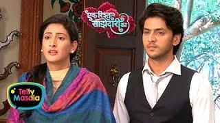 Aryan Draws 'Laxman Rekha' For Sanchi | एक रिश्ता साझेदारी का | Ek Rishta Saajhedari Ka