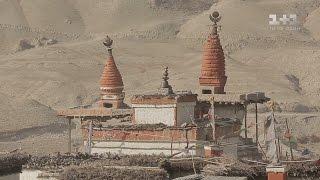 Download Запретное королевство Мустанг. Непал. Мир наизнанку - 14 серия, 8 сезон Video