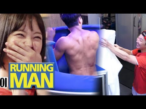 Xxx Mp4 Kim Jong Kook Finishes By Flashing His Muscular Back Running Man Ep 420 3gp Sex