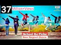 NEW HD NAGPURI SADRI DANCE VIDEO 2018 || School ke piche || BSB Crew Jamshedpur || Santosh Daswali mp3