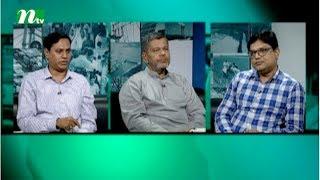 Ei Somoy | Episode 2322 | Talk Show | News & Current Affairs