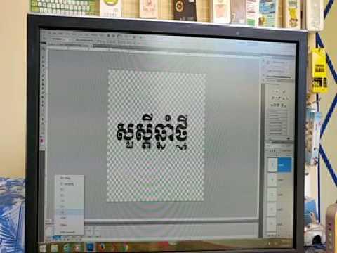 Make Screen saver on Photoshop