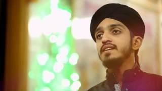 New New 2017 Sarkar ﷺ Diyan Kya Batan Hafiz Kamran Qadri *HD Video*