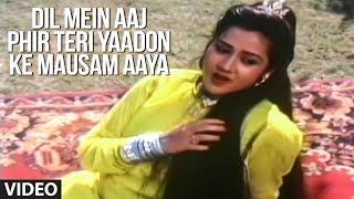 Dil Mein Aaj Phir Teri Yaadon Ke Mausam Aaya Full Song | Yaadon Ke Mausam | Ghazal, Vikrant