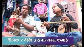 Kantipur Samachar | कथा गन्धर्वको !