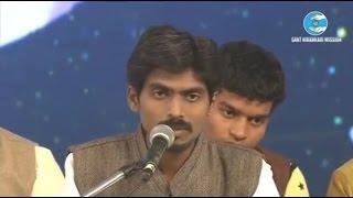 Marathi Abhang By Sandeep Shelar And Saathi From Thane, Maharashtra   69Th Nirankari Sant Samagam