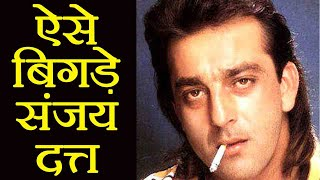 Sanju: Here's how Sanjay Dutt TRAPPED into Drug Addiction; Full Story   FilmiBeat