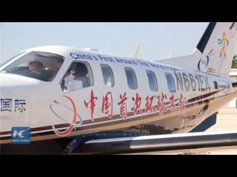 First around-the-world solo flight from China arrives in London
