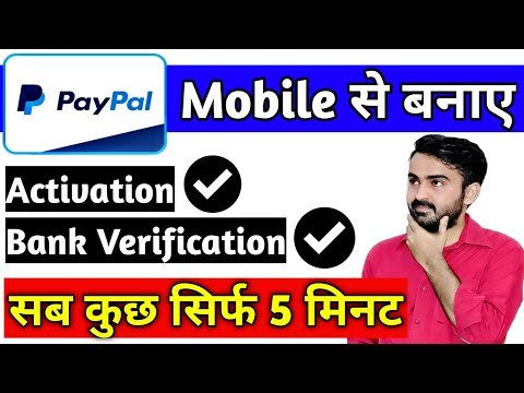 how to make/create a paypal account india tutorial in hindi ||  paypal integration in india