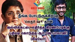 RJ Balaji Inspiring Speech And Support for Jallikattu
