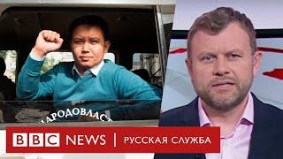 Download Разгон и аресты протестующих в Улан-Удэ | Новости Video
