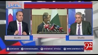 Muqabil | Rauf Klasra | Amir Mateen | SC sends notice to Zardari in NRO case | 24 April 2018 |92News