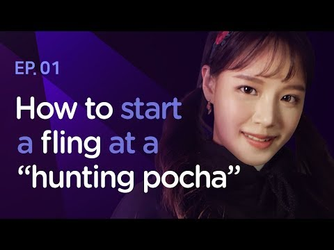 "How to start a fling at a ""hunting pocha"" 