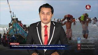 Rohingya Daily News 09 October 2017