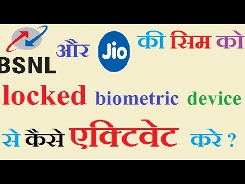 How to activate jio and bsnl sim with locked biometric device