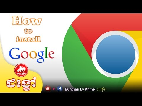 How to install Google Chrome Web browser (ដង្ខៅ)