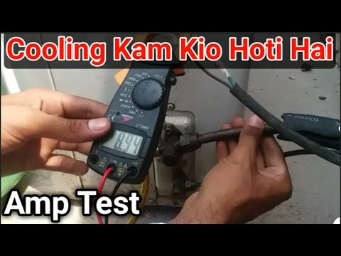 Ac cooling problem trace fault whit digital meter amp check in Urdu/Hindi |Fully4world
