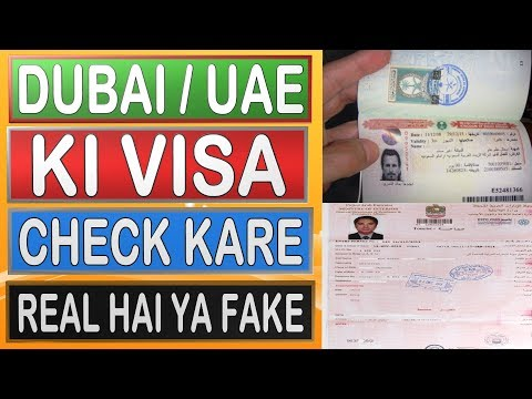 Check Dubai Visa Real/Fake || Hindi/Urdu || Dubai || Gulf Life